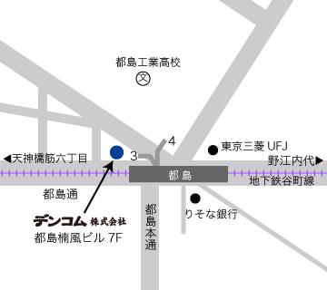 デンコム大阪支店所在地(地図)